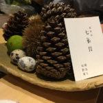 【絶品高級焼き鳥】 南青山七鳥目